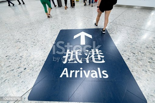 Arrival Hong Kong sign on the flooring.