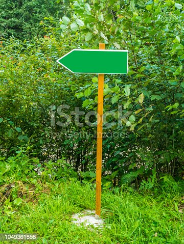 1144228372 istock photo Arrows are empty pointers to shops. 1049361858