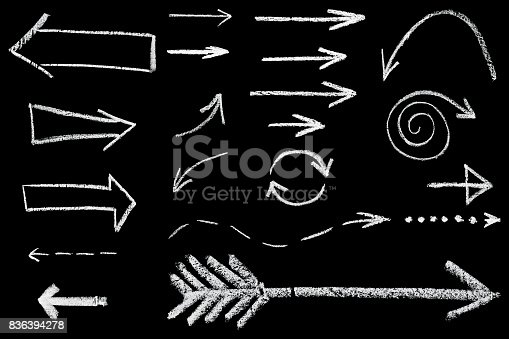 istock arrows drawn in chalk 836394278