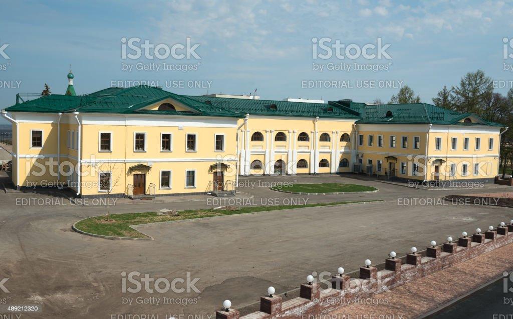 Arsenal building in Nizhny Novgorod Kremlin stock photo