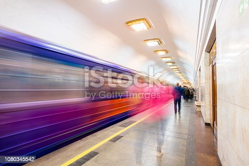 Kiev, Ukraine - October 24, 2018: Kiev  view showing Arsenalna Metro Station with passengers waiting