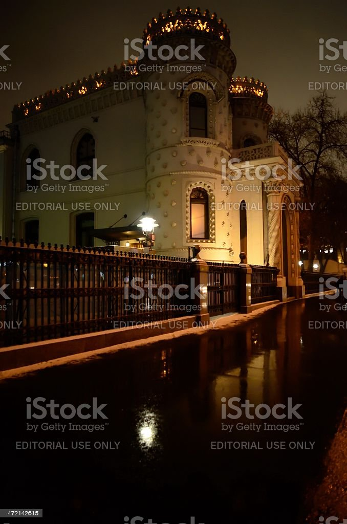 Arseny Morozov Mansion in Moscow, Russia stock photo