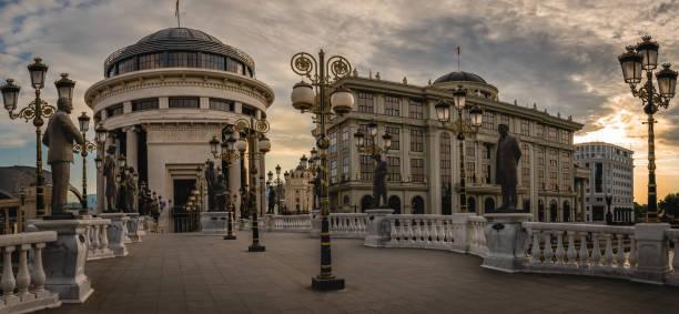 Art Bridge, Skopje, Republic of Macedonia stock photo