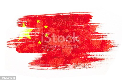 istock Art brush watercolor painting of Chinese flag blown in the wind isolated on white background. 932091346