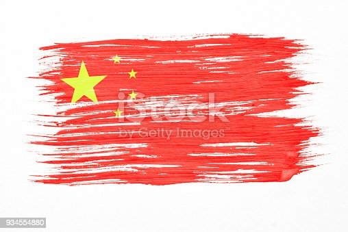 istock Art brush watercolor painting of Chinese flag blown in the wind isolated on white background. 934554880