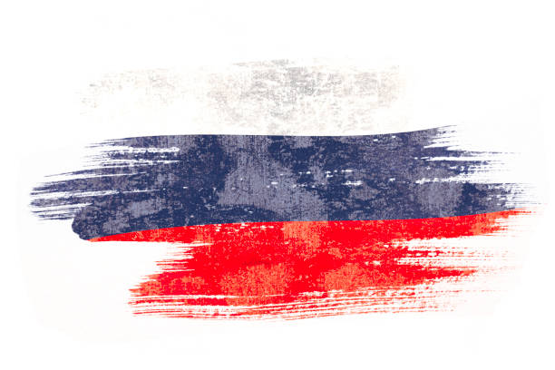 Art brush watercolor painting of Russian flag blown in the wind isolated on white background. stock photo