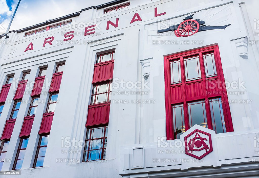 Art Deco east stand at Highbury stock photo