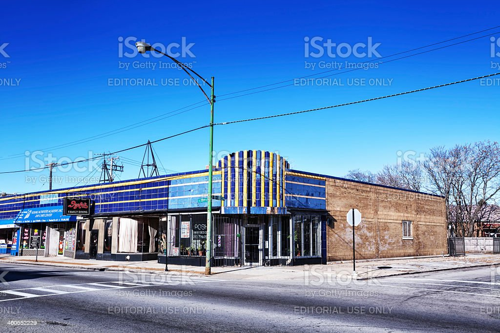 Art Deco style commercial building,  Greater Grand Crossing, Chi royalty-free stock photo
