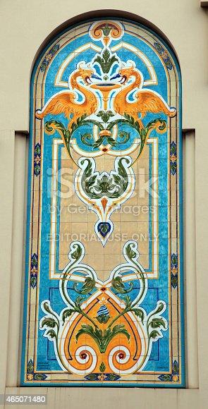 istock Art Nouveau design majolica tile 465071480