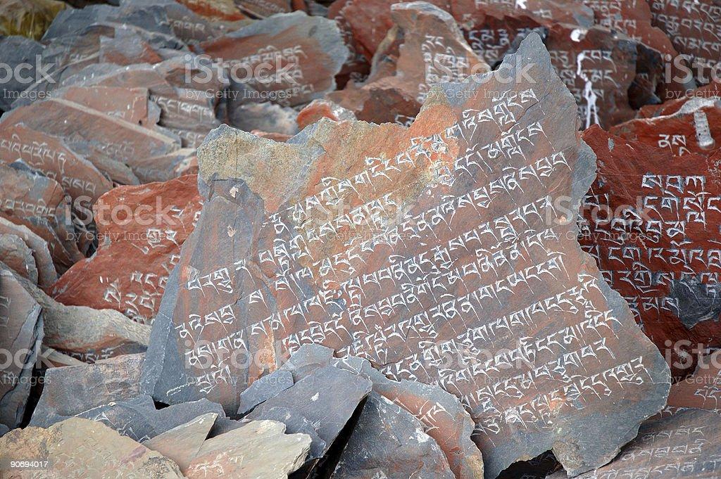 Artifact : Tibet Buddhist Script Carvings stock photo