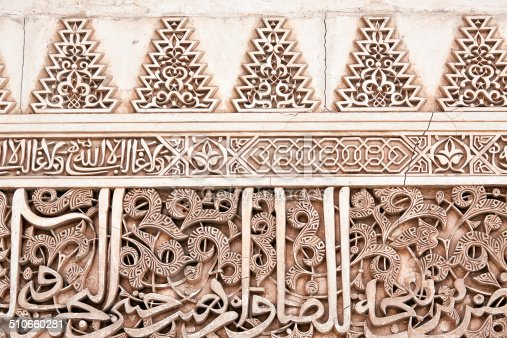 121178604istockphoto Artistic detailed background on a wall of the Alhambra Palace 510660281