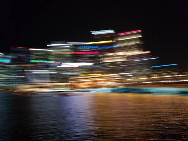 Artistic Night Lights Abstract Art stock photo