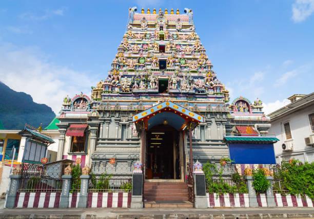 Arul Mihu Navasakthi Vinayagar Tempel Victoria Mahe Seychellen – Foto