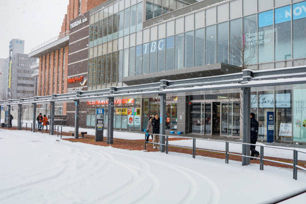 Asahikawa station, Hokkaido, Japan stock photo