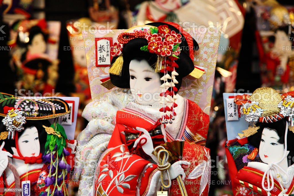 Asakusa's Sensoji temple holds a Hagoita-Ichi Fair to sell good luck charm hagoita which are ornamental bats based on those used in a traditional New Year's game stock photo