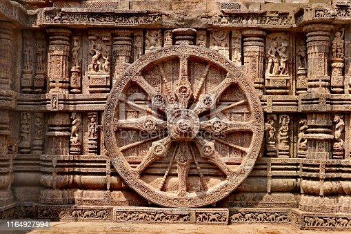 Ashok chakra at konark temple