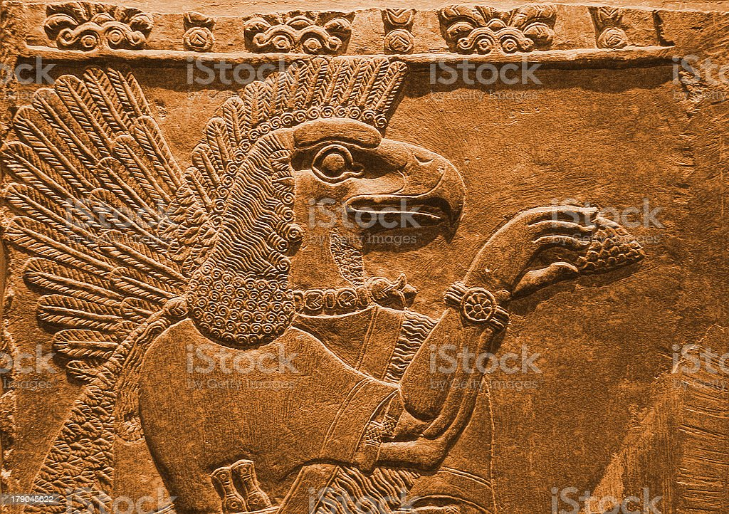 Ashur stock photo