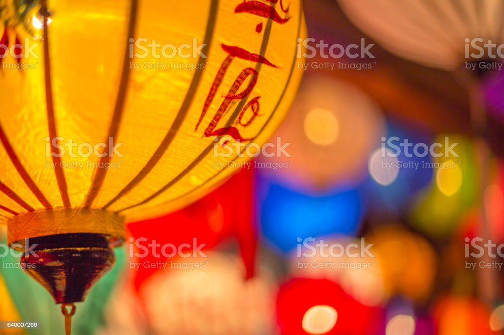 Asia lantern in Hoi An city, Vietnam stock photo