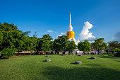'Phra That Na Dun' is Landmark MahaSarakham Thailand Bhudda temple Stupa Maha Sarakham landmarkTemple blue sky in Maha Sarakham Thailand