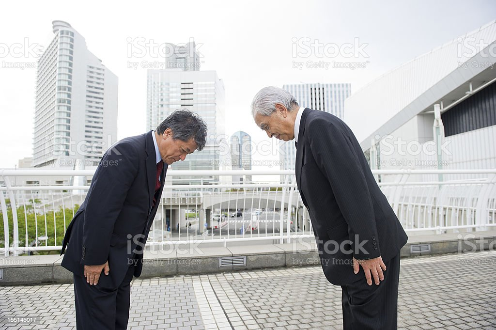 Asian Business royalty-free stock photo