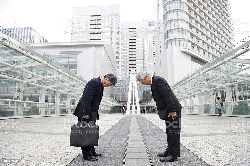 Asian Business stock photo