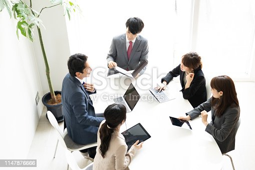 asian businessgroup meeting in office