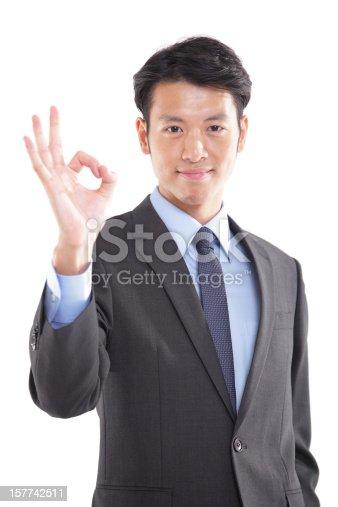 istock Asian Businessman Okay 157742511