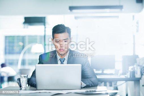 istock Asian Businessman 872096578