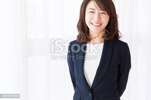 istock asian businesswoman 872257052