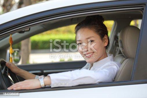istock asian businesswomen 184098606