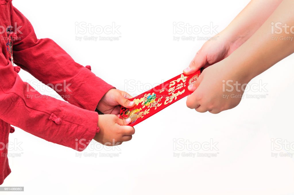 Asian Child Is Holding Red Packets And Chinese Calligraphy ...