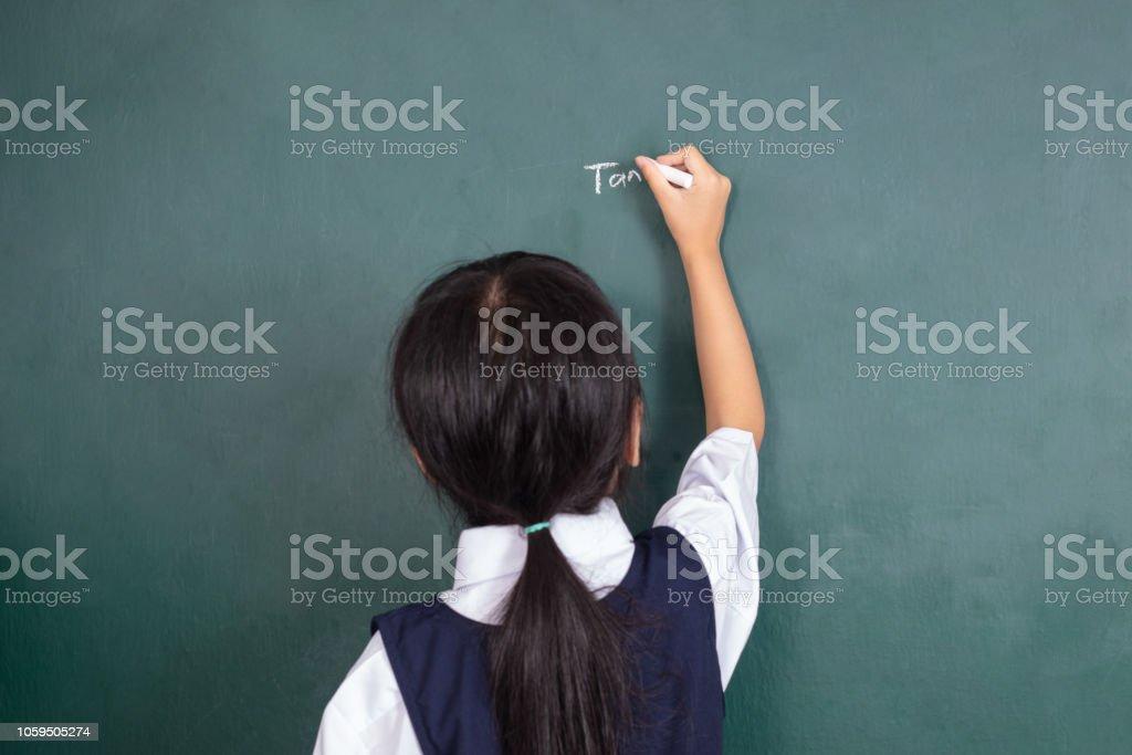 Asiatisches Mädchen Lehrer