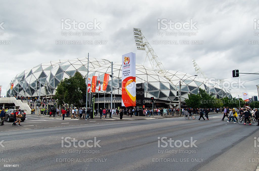 Asian Cup soccer fans stock photo