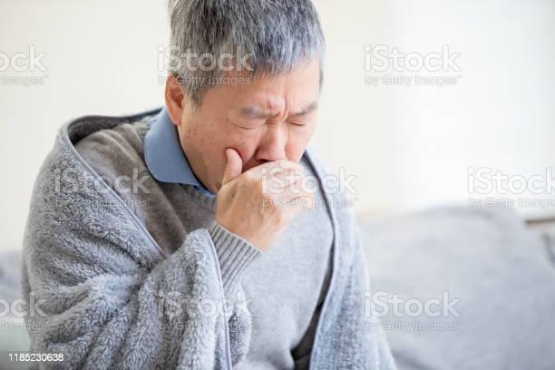Asian elderly sick man cough picture id1185230638?b=1&k=6&m=1185230638&s=612x612&h=qowwfur3ghdwcpg74loshomykm61envnzy v16m6 si=