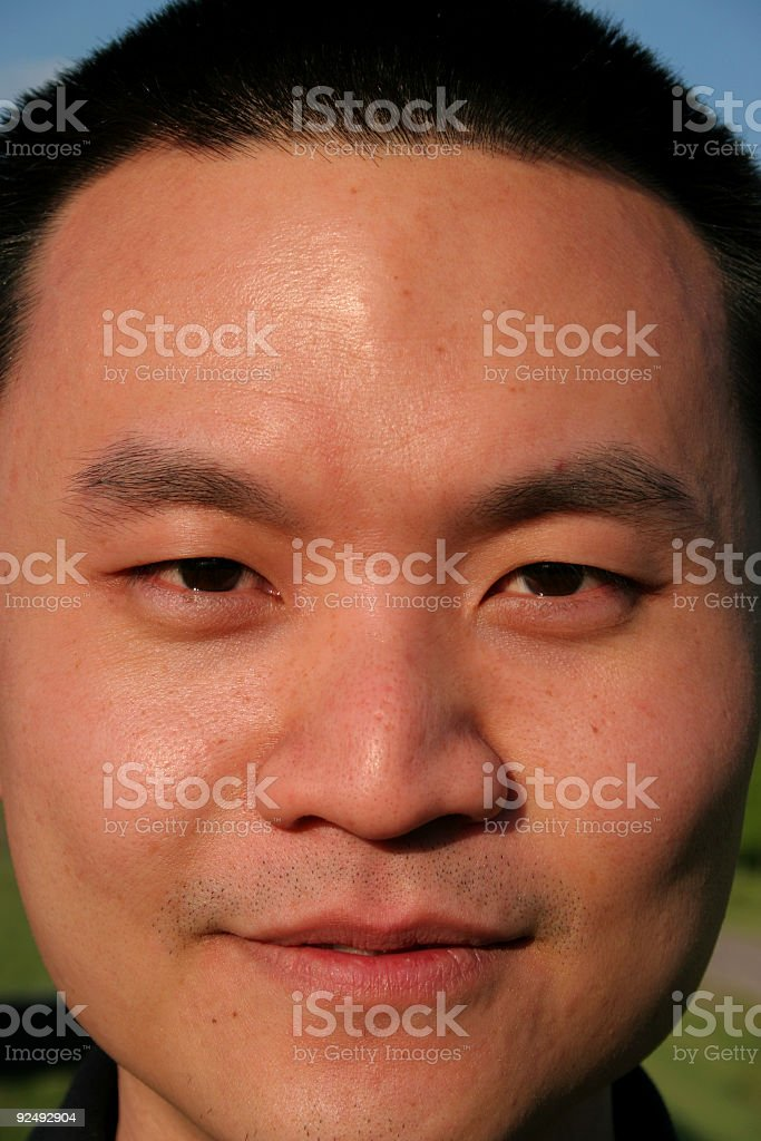 Asian Face stock photo