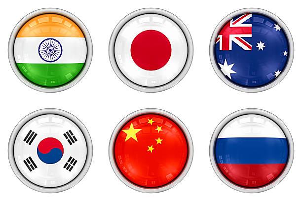 Asiatische Flagge buttons – Foto