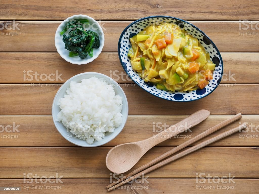 Aziatisch eten kerrie rijst - Royalty-free Avondmaaltijd Stockfoto