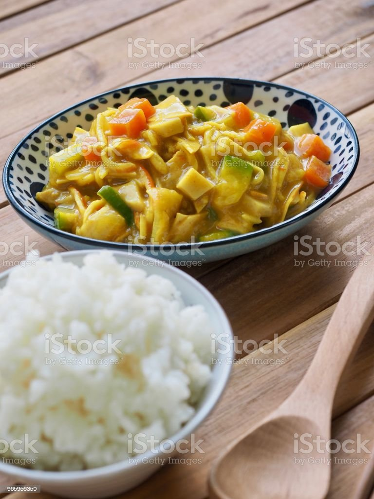 Asian food Curry rice - Royalty-free Asia Stock Photo