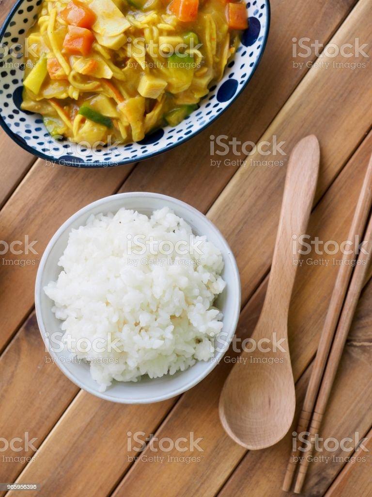 Asiatisches Essen Curry-Reis - Lizenzfrei Alt Stock-Foto