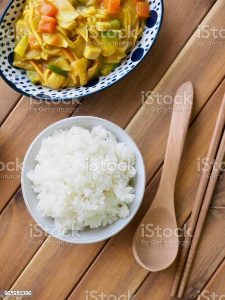 Asian Food Curry Rice Stock Photo - Download Image Now