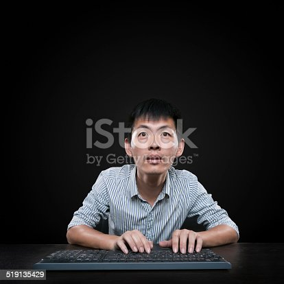 asian hacker intrude private information.