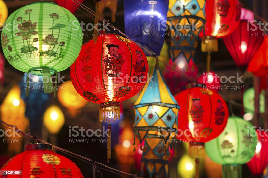 Asian lanterns in lantern festival stock photo