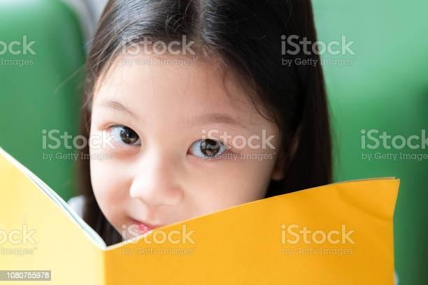 Asian little children reading book cheerful picture id1080755978?b=1&k=6&m=1080755978&s=612x612&h=ym qxchqltcry3xa5oxfhi y zavdeg8ullx47hnwlk=