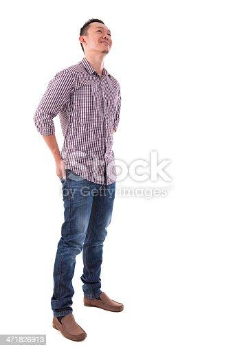 istock Asian man looking up 471826913