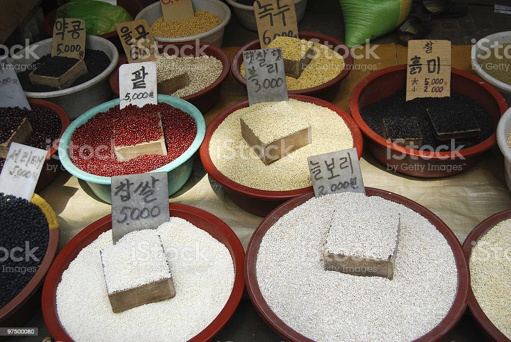 Asian market of grains royalty-free stock photo