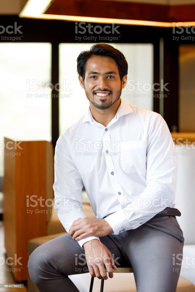 Asian Muslim Man In Modern Office - Royalty-free Adult Stock Photo