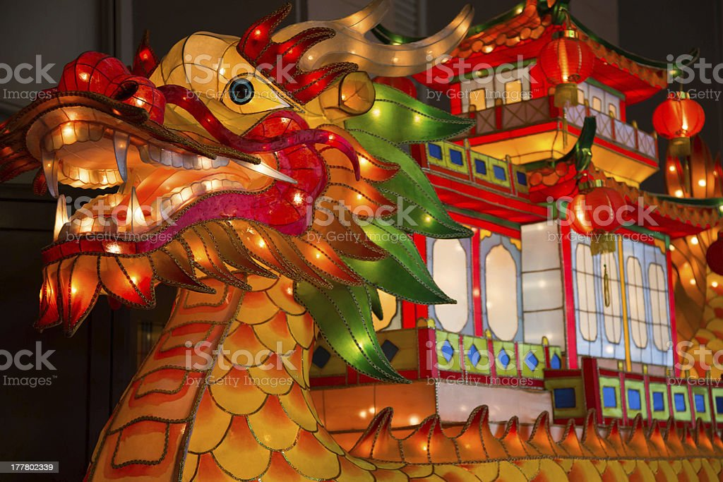 Asian Paper Lantern in Form of Dragon Boat stock photo