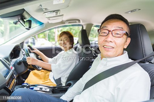 817334706 istock photo asian senior couple 1146360205