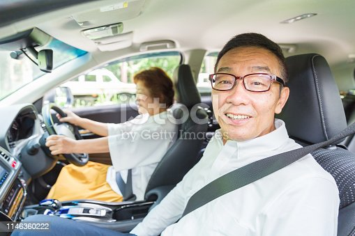 817334706 istock photo asian senior couple 1146360222
