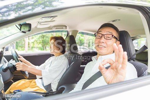 817334706istockphoto asian senior couple 1146360242